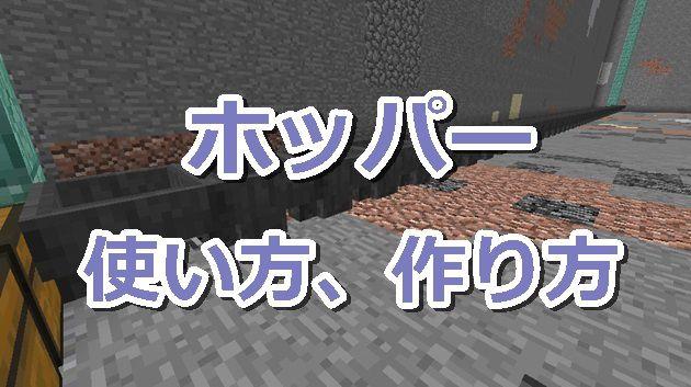 f:id:orooroKT:20171202174402j:plain