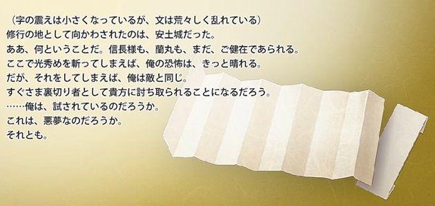 f:id:orooroKT:20171209184717j:plain