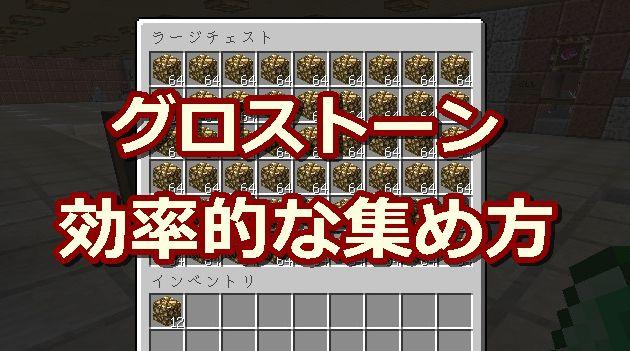 f:id:orooroKT:20171227174909j:plain