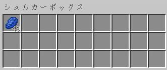 f:id:orooroKT:20171227175212j:plain