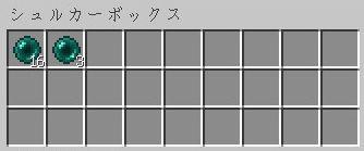 f:id:orooroKT:20171227175220j:plain