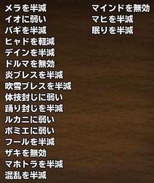 f:id:orooroKT:20171227192153j:plain