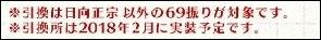 f:id:orooroKT:20180118070251j:plain