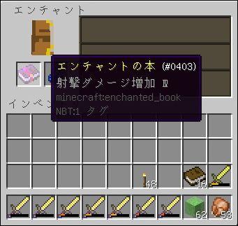 f:id:orooroKT:20180124061058j:plain