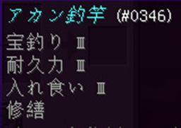 f:id:orooroKT:20180126163316j:plain