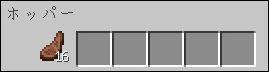 f:id:orooroKT:20180217211121j:plain