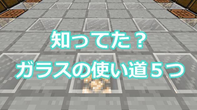 f:id:orooroKT:20180310013900j:plain