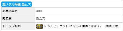 f:id:orooroKT:20180323193541j:plain