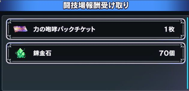f:id:orooroKT:20180425061200j:plain