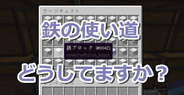 f:id:orooroKT:20180707102011j:plain