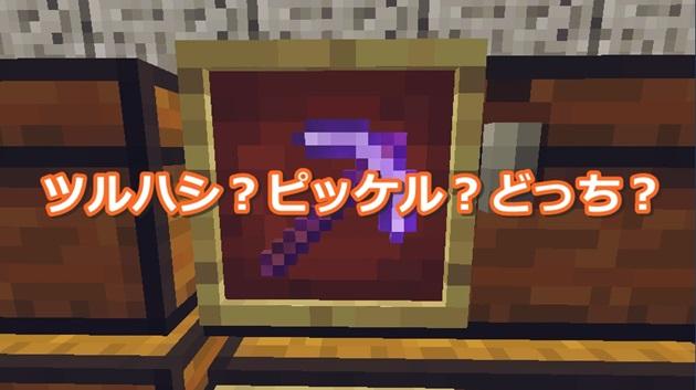 f:id:orooroKT:20180921220248j:plain