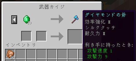 斧の取引画面