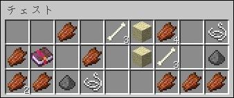 宝箱の中身パターン1