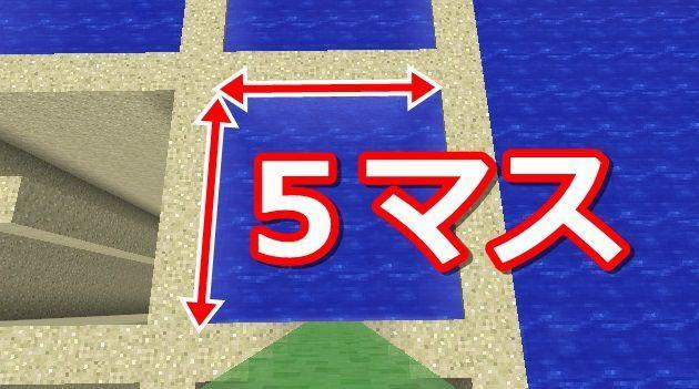 5×5の範囲で区切る