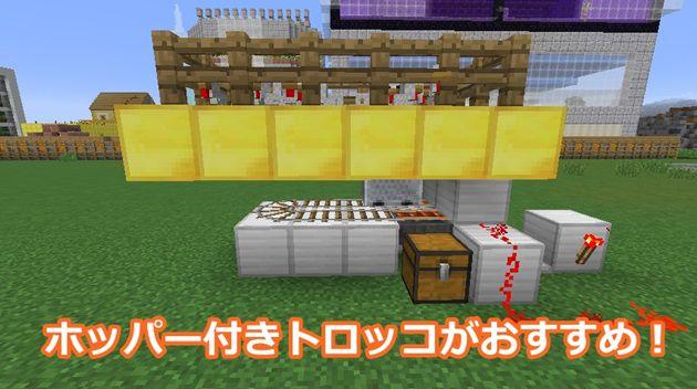 簡単な卵回収機