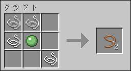 リードの作り方