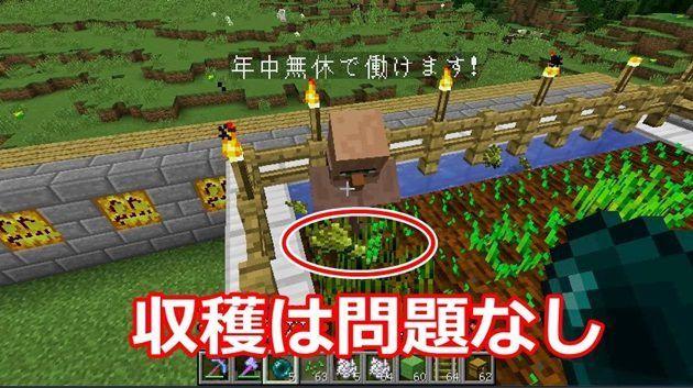 村人式小麦自動収穫機