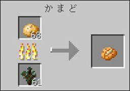 ベイクドポテトの作り方