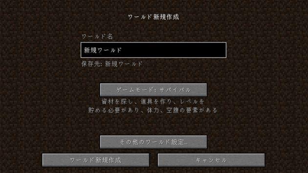 f:id:orooroKT:20181110053257j:plain