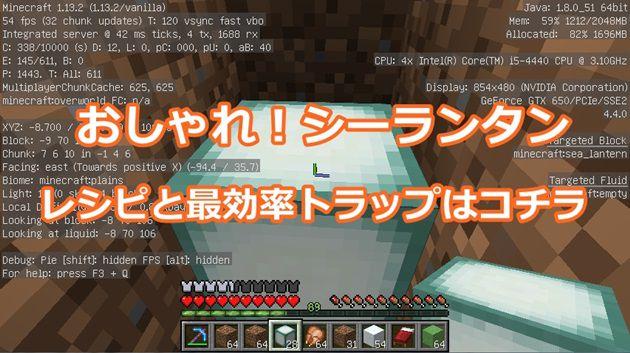 f:id:orooroKT:20181114213543j:plain