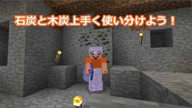 石炭鉱石を発見したオロクラ