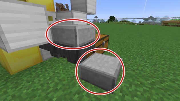 ハーフブロックを2個設置