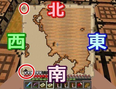 森林探検家の地図