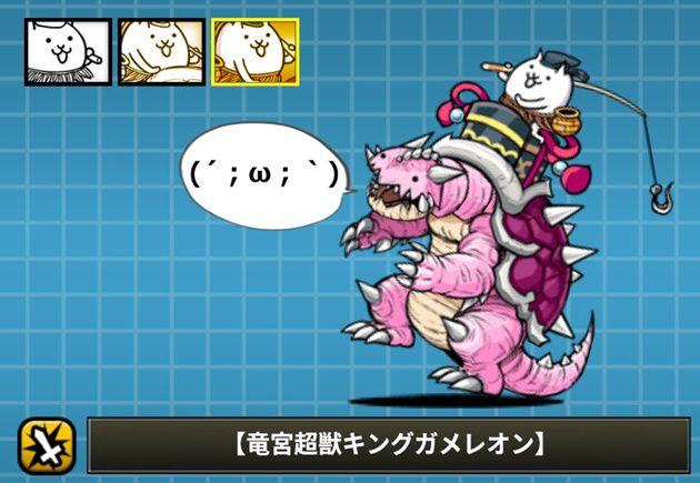 攻撃を受ける竜宮超獣キングガメレオン