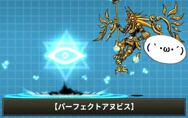 攻撃中の守護神アヌビス第二形態