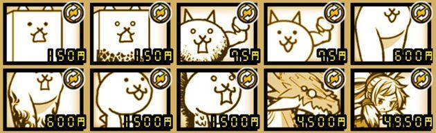 開眼の女王猫襲来:超激ムズ攻略デッキ