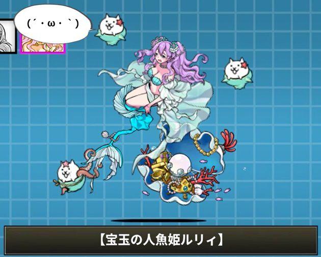 悲しそうな宝玉の人魚姫ルリィ