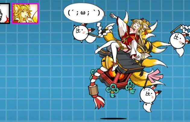攻撃を受ける九尾の狐姫ヒメユリ