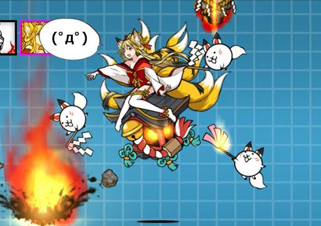 攻撃する九尾の狐姫ヒメユリ