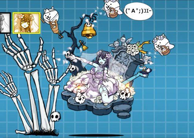 死霊の花嫁ヴェルヴェーヌ攻撃する