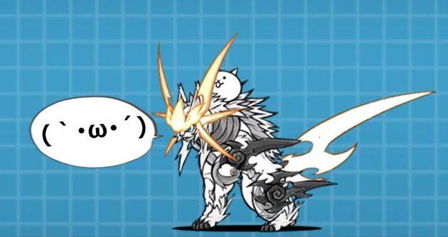 攻撃前の皇獣ガオウ