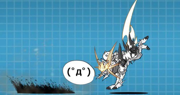 攻撃後の皇獣ガオウ