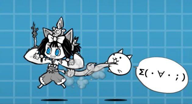 巫女姫ミタマ