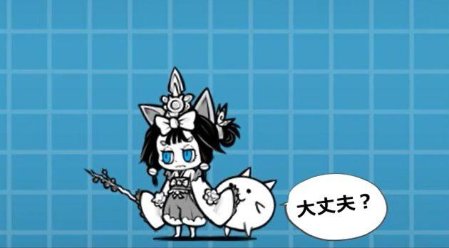 攻撃後の巫女姫ミタマ