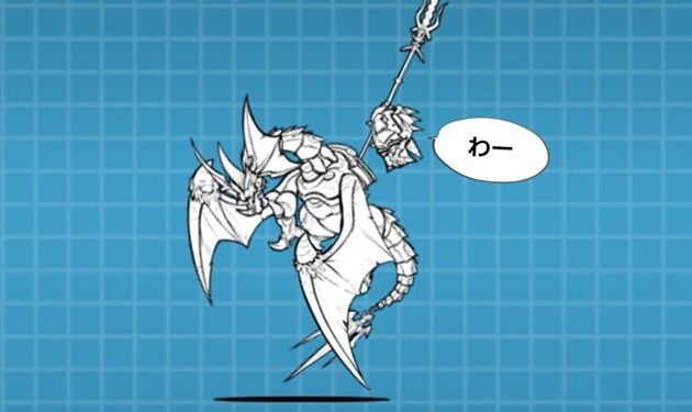 攻撃を受ける竜騎士バルス