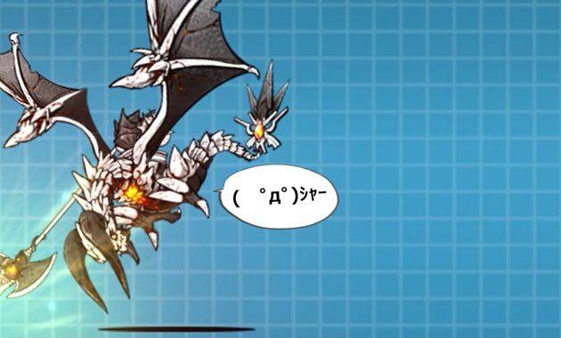 攻撃中の竜騎士皇帝バルス