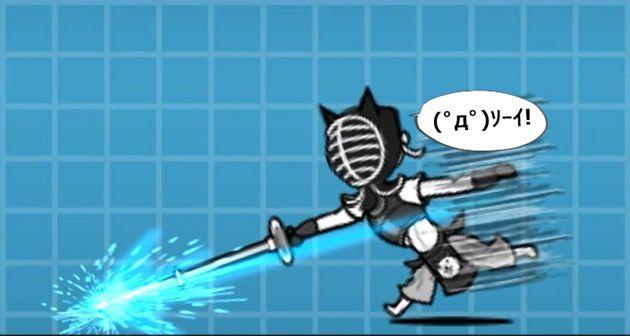 攻撃中のネコ剣道