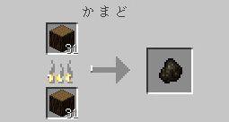 木炭の作り方