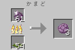 焼いたコーラスフルーツの作り方