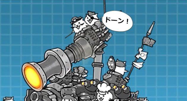 攻撃中の撃滅戦車ギガパルド