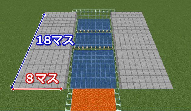 18×8マスの範囲で滑らかな石を設置する