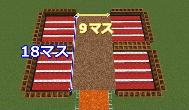 18×9マスの範囲に土ブロック