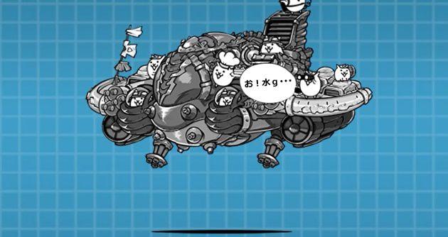 飛行戦艦ボルボンバー
