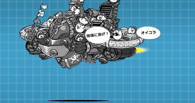 攻撃を受ける飛行戦艦ボルボンバー