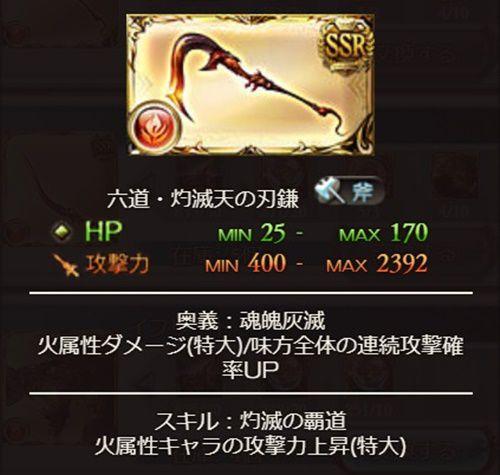ゼノイフ斧