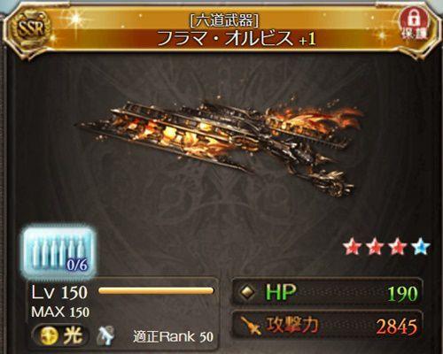 ゼノコロゥ銃